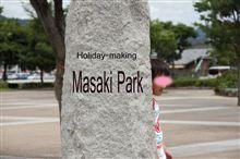 暑さなんか忘れちゃえ! in 松前公園