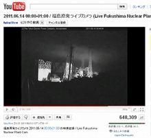 6/30おはようございます 福島原発「白い煙」ミステリー 「異常事態?」と何度も騒動