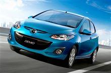 """「ガソリン車、エコで""""復権"""" 新型「デミオ」リッター30キロの低燃費」(サンケイビズ)/気になるWebニュース。"""