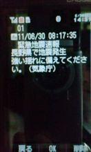2日目のカレーは旨い野田~!