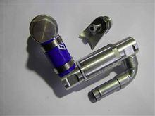 Reducer-Kit for ABARTH500