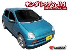 ホンダ トゥデイ(JA4)用ストラットバー&調整式ラテラルロッド新発売