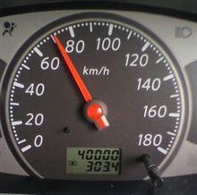 40000km