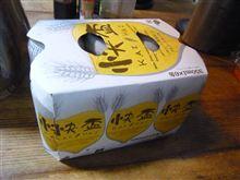 6本で・・・アンダー500円の第三のビール??