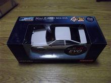 MA-015予約買い