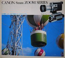 レトロカメラ80