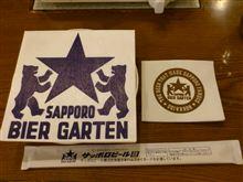サッポロビール園(^o^)/