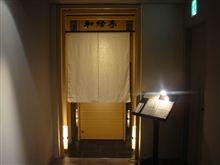 旬彩 和縁亭(札幌)