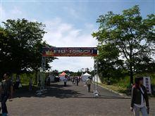 EBE-1グランプリ