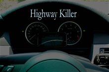 高知への道のり… on 高速道路