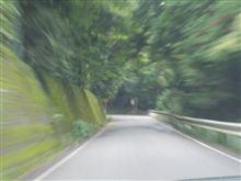 静岡険道紀行・第2回 ~静岡県道1号・9号~