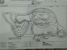 JMRC九州ジムカーナジュニアシリーズ第3戦