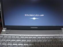 """今日は一日中・・・ (-""""-;)"""