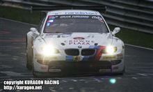 ニュル観戦4 BMW