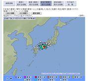 和歌山地震
