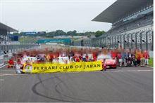 Forza Ferrari Ⅴ