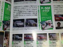 HOT-K Vol12