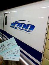 神戸から練馬
