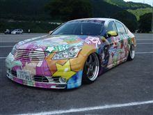 萌車フェスティバル