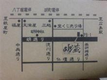 本日ミーティング開催(^_^)/ 呑まNIGHT!!