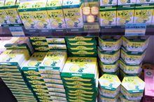 レモン牛乳シリーズ