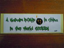 緑な世界www