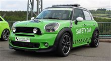 MINI Countryman 2012 MY & JCW Edition