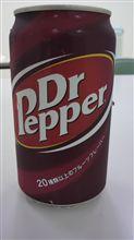 Dr-Pepperなう!!