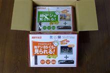 アメリカで見る日本のTVも地デジ化