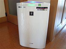 「高濃度プラズマクラスター7000」搭載加湿空気清浄機
