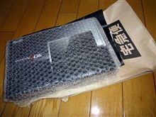 16,228円のNintendo 3DSゲット!!