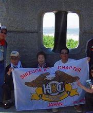 日本1周海岸線の旅 第12回 伊良湖岬