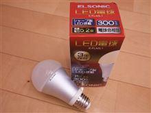 980円LED球