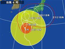 台風が向かってくるw