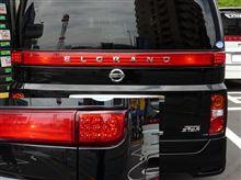 E51 エルグランド LEDテール 取付