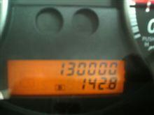 130000Km