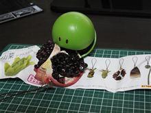 山菜ソフトストラップ