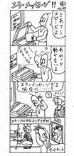 エラーメッセージ!!