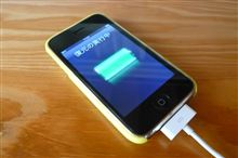 iPhone沈黙。。。