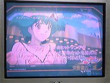 PS3 ☆ マクロスFスーパーライブ☆