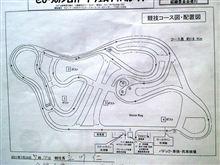 JAF九州ジムカーナ選手権 第6戦