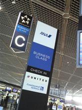 成田空港へ行ってきました