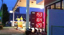 ガソリン急騰?