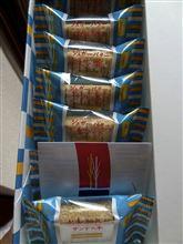 海老名SA限定のシュガーバターサンドの木は、サックサック☆