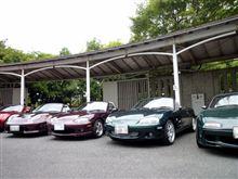 ロードスター歴代限定車MTGに参加(*^_^*)