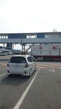大阪に着きました(^_^)v