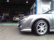 240ZG meet MR-S