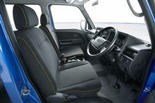 [発売50周年記念]スバル・サンバー 特別仕様車「WR BLUE LIMITED」