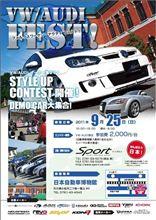 VW/AUDI Fest ! 2011 エントリー完了…かな?