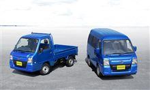 サンバーシリーズ特別仕様車「WR BLUE LIMITED」を発売